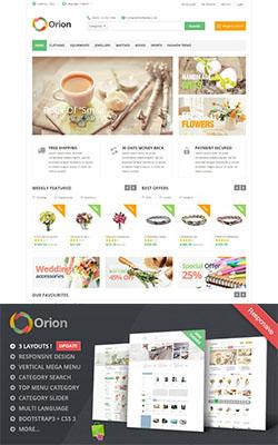 Orion - MegaShop Premium Prestashop Themes
